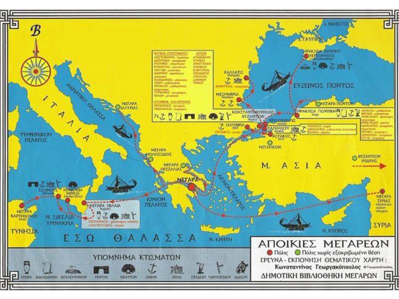 Χάρτης Μεγαρικών αποικιών