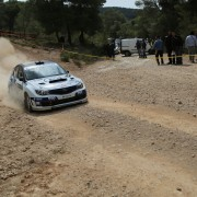 Rally Acropolis (φωτο megaratv)
