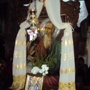Άγιος Ιωάννης ο Θεολόγος, Μελί