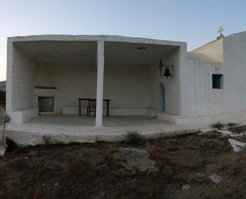 Άγιος Δημήτριος (Καρδατάς)