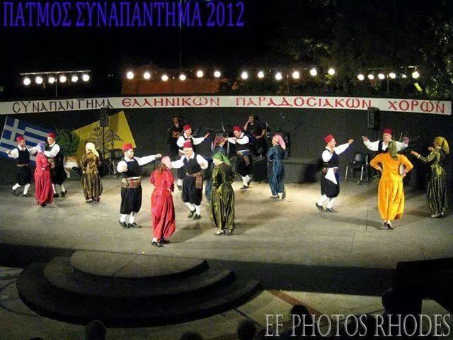Χορευτικός Όμιλος Νέας Περάμου