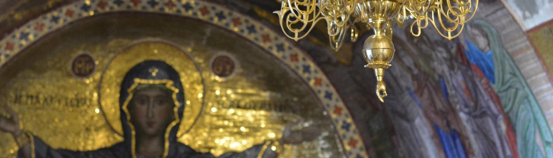 Εκκλησίες, Μέγαρα