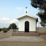 Ιερά Μονή Αγίου Βλασίου
