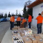 Εθελοντική Ομάδα Κούρος