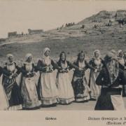 Ο χορός της Τράτας, Μέγαρα